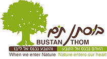 Bustan Thom Logo