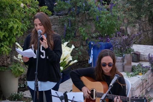 טקס יום הזיכרון 2015 - קיסריה