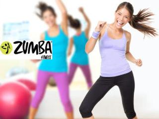 zumba  rasa zumba jumping piloxing yoga bounce