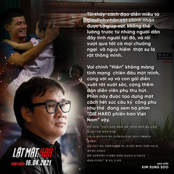 ĐD Kim Sung Soo - Film Đai Dịch Cúm