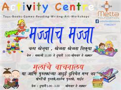 Activity Centre Banner
