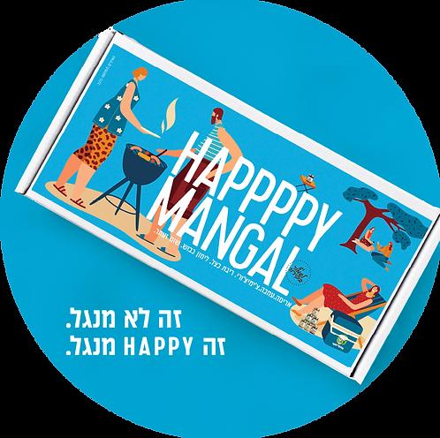 HappyMangal  180 גרם - צ׳ימיצ׳ורי, לימון כבוש, שום זעתר,אריסה, עמבה, ריבת בצל
