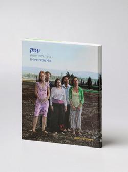 הוצאת מוזיאון תל אביב