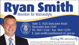 Ryan Smith.JPG