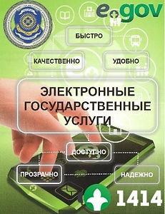 gov.ru.jpg