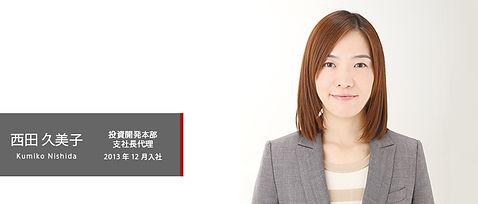 top_nishida.jpg