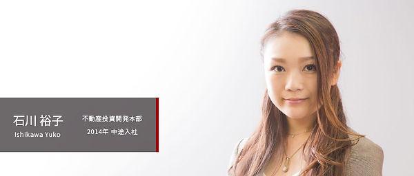 ishikawa_190723.jpg