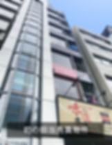yuchi_photo.jpg