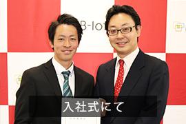 takada_blg.png
