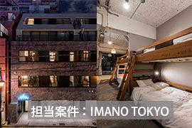 sakawa_pic2.jpg