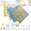 Thumbnail: wagashi ハンカチ 5月~8月