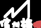 信州旅婚ロゴ.png