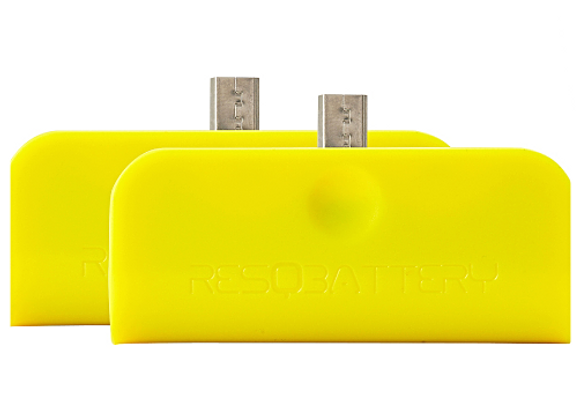 2 ResQBatteries | Yellow