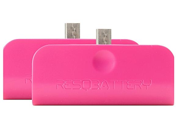 2 ResQBatteries | Pink