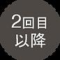 BMP_menu-02.png