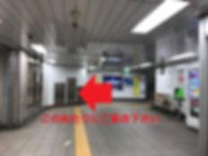 国会議事堂前駅2.jpg