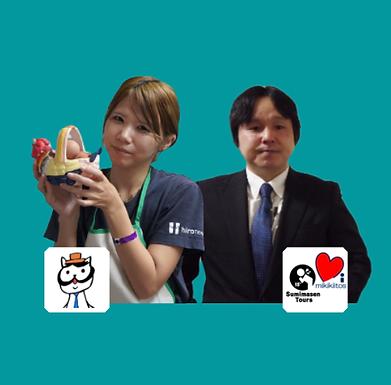 オンラインツアーお試しあり!ギリシャガイド&成田空港ガイドによるYoutube LIVE♪