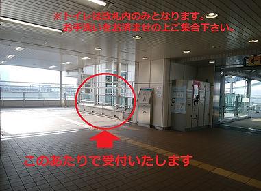 DSC_3394-2.jpg