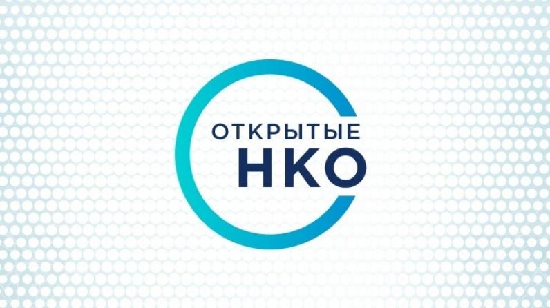 Информационный портал «Открытые НКО - Dobro.live»