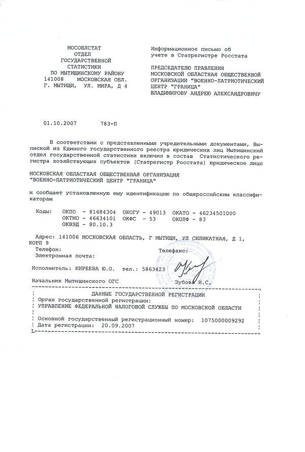 img-322.jpg