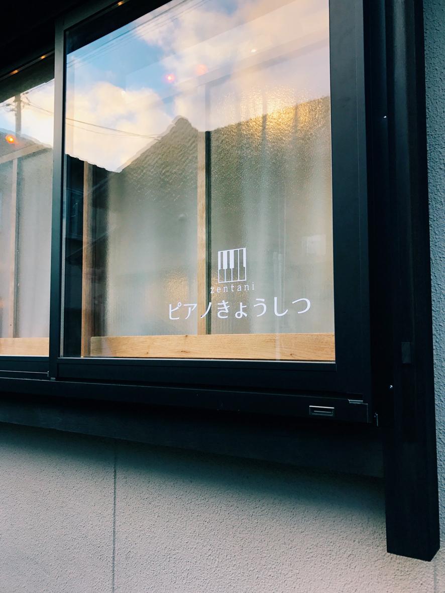改修後 出窓