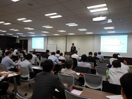 第119回TRMAリスクマネジメントセミナー 「グローバル・クレジット市場動向:2月以降の相場変動の整理と今後の懸念材料を中心に」開催