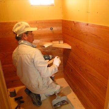 一期工事 トイレ