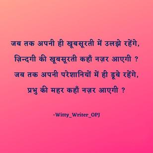 Motivational Hindi Quotes Shayari