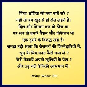 हिंदी कविता