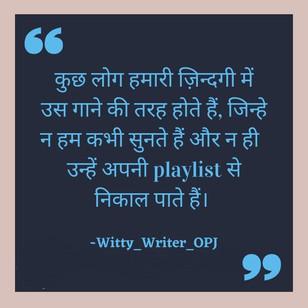 Funny Hindi Quotes Shayari