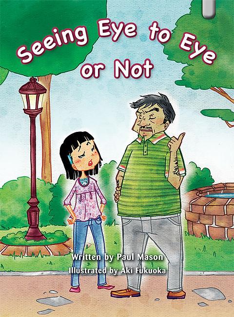 Seeing Eye to Eye or Not