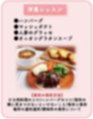 スクリーンショット 2020-02-01 0.00.21.png
