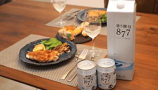 【メディア掲載】SAKETIMES宝酒造様北村みゆきレシピ2品.png