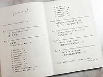 『雑誌掲載情報』北村みゆき4.JPG