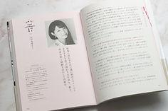 『雑誌掲載情報』北村みゆき2.JPG