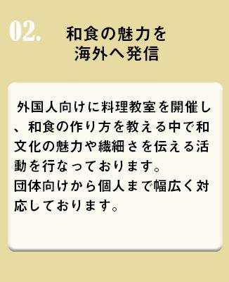 名称未設定-1_02.jpg
