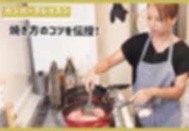 スクリーンショット 2019-09-10 14.47.37-min.png