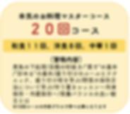 スクリーンショット 2020-02-15 17.25.50.png