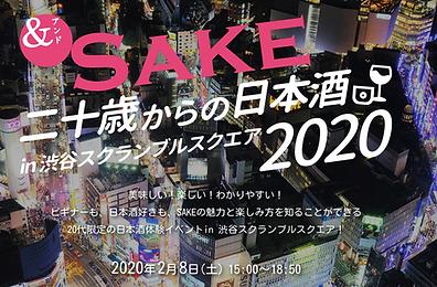 スクリーンショット 2020-01-11 11.42.52.png