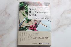 『雑誌掲載情報』北村みゆき3.JPG.JPG