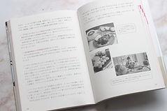 『雑誌掲載情報』北村みゆき.JPG