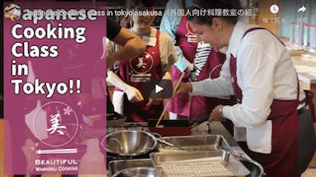外国人向け料理教室Beautiful Washoku Cookingの紹介動画