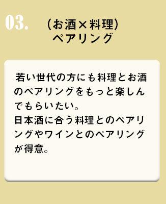 名称未設定-1_03.jpg