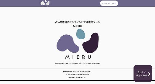 スクリーンショット 2021-05-17 11.57.41.png