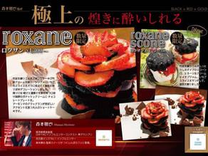 2019年12月1日 大阪梅田にある 旧つくしんぼカフェにて代表 森本勝也監修が期間限定でスイーツを販売