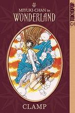 Miyuki_Wonderland_cover.jpeg.jpeg