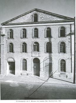 Αλευρόμυλοι Βέλτσου, 1865.jpg