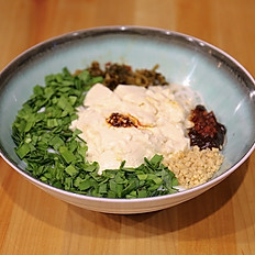 Tofu Rice Noodle (Vegetarian)