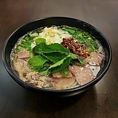 Lamb Rice Noodle