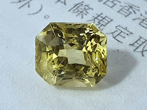 8.26 carats No Heat Yellow Sapphire from Sri Lanka